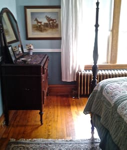 740 House, Charming  Room in Town! - Harpers Ferry - House - 2