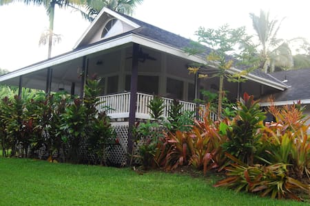 Secluded Woodrose Plantation  - Anahola - Rumah