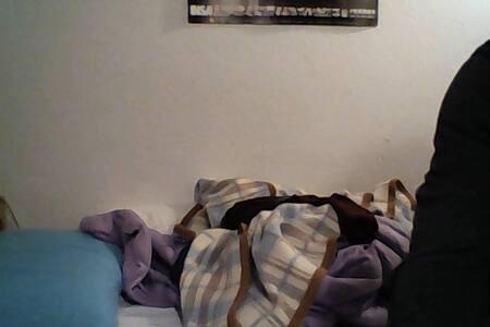 Chambre - Rennes - Dorm