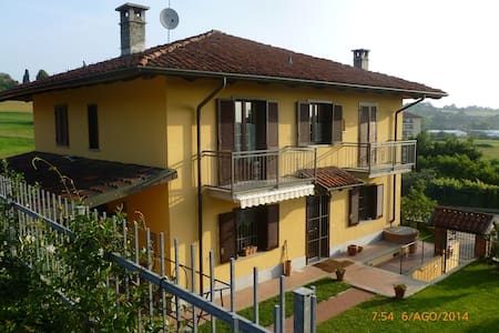 Bed & Breakfast del Freisa (Chieri) - Chieri