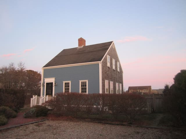 Au Pair Apartment on Macys Lane - Nantucket - Appartement