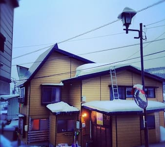 SORA NOZAWA ski lodge - Bed & Breakfast