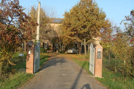 B&B Contrada stanza matrimoniale - Modena - Bed & Breakfast