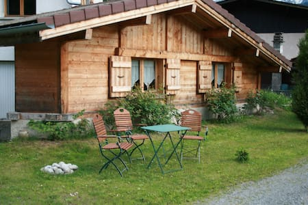 Independant house in chamony valley - Les Houches