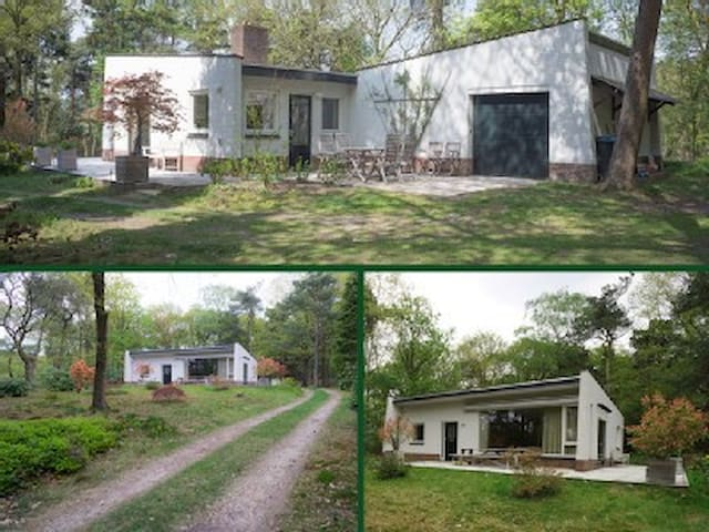 Villa Mookerheide in the woods - Mook - Bungalow