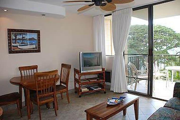 Kealia Resort 407 - Kihei - Appartement en résidence