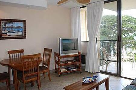 Kealia Resort 407 - Kihei