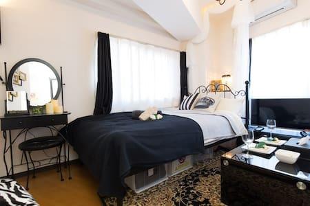 Chic StudioApt gr8 for couples! nrSunshineCity+STA - Toshima-ku - Appartement