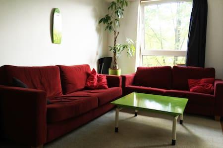 Perfect located private room