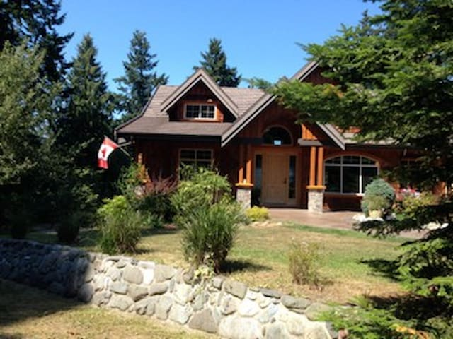 Salish Sea Suite Extravaganza - Qualicum Beach - House