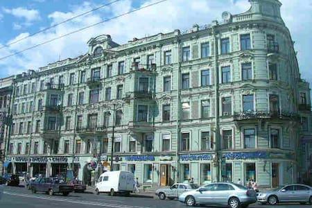 Nevsky palace view studio - Sankt Petersburg - Lägenhet