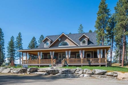 King Master w/Jacuzzi on 20 acre 3 blocks off 95 - Bonners Ferry - Casa