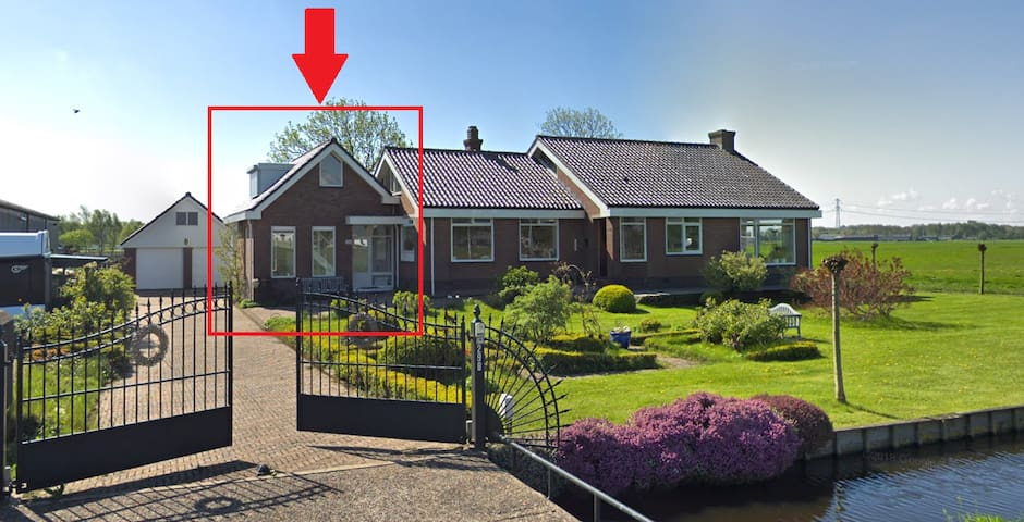NEW! Guesthouse in the backyard of Amsterdam