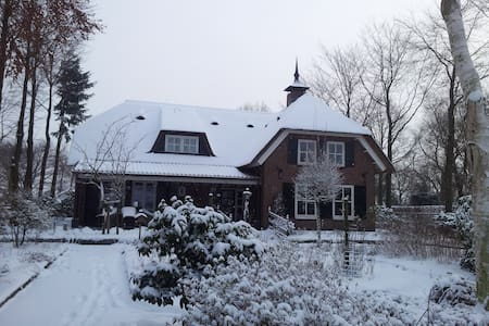 B&B De Zeven Berken Nistelrode  - Bed & Breakfast