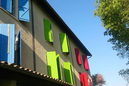 Friendly Auberge bed near Toulouse - Colomiers