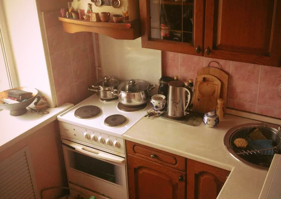 kitchen with everything what u need