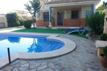 Villa with pool, Málaga, Andalusia (VTAR) - Cuevas de San Marcos