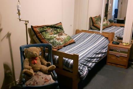 Chambre privee avec accommodations - Boisbriand