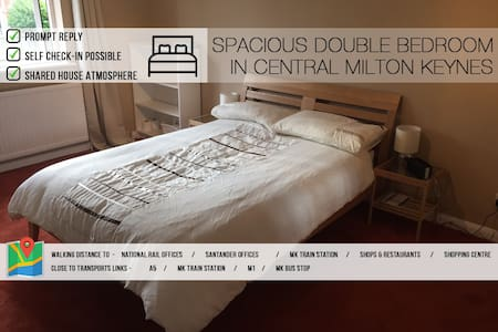 Large Modern Double Bedroom In Central MK - Great Holm - Huis
