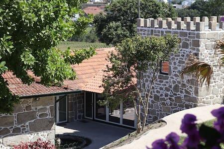 ICH Inveja Country House - Quarto do Granito