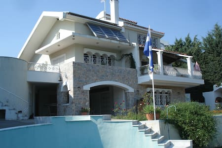 VILLA LUXURY APARTMENT - Kapandriti - Mikrochori