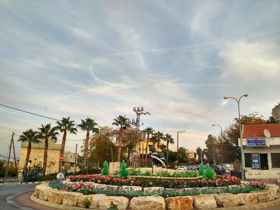 Center of Beit Shemesh
