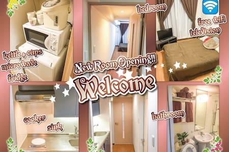 #905 Central location!! KOBE - Kōbe-shi - Wohnung