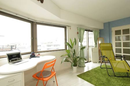 Spacious Sunny apt. close to Shibuya with P-Wifi - Setagaya