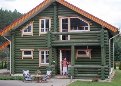 GREEN HOME   Зелёный дом