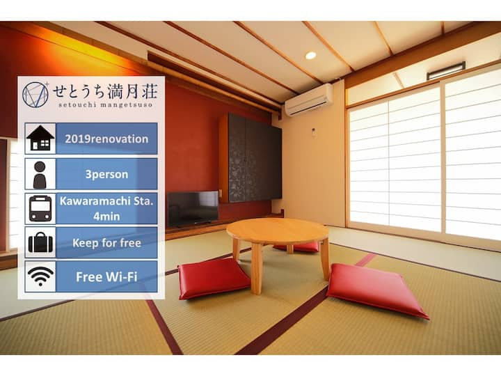 Economy Japanese room (3person)