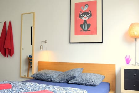 A lovely room in the Mitte - Berlin - Berlin - Apartment