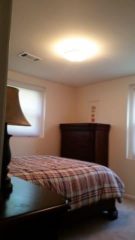 Private Room near NGA