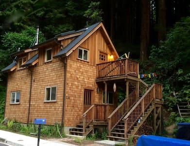 The Little House in the Redwoods - Arcata - Casa
