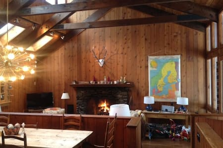 Cozy Sugarbush Retreat  - Waitsfield - House