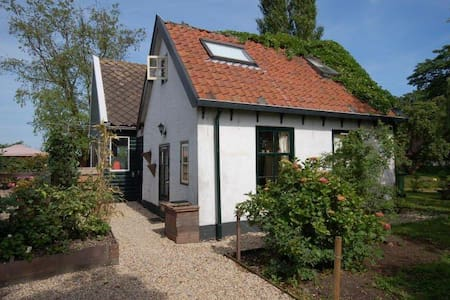 Private house for 4 persons, 5 minutes from Gouda - Stolwijk - 一軒家