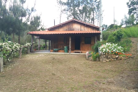 Cabana de Montanha e Rio a Unique Experience - Oliveira do Arda - Cabana