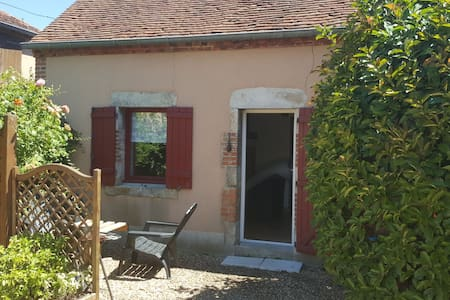 Gite Studio de la motte *** 1km de sully sur Loire