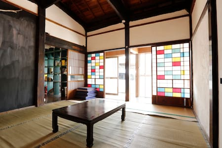 over-150-year-old traditional house - Futtsu - Casa