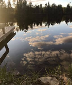 Un coin en nature proche de Rimouski
