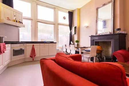 Large room in renovated apartment middle of center - Amsterdam - Appartamento