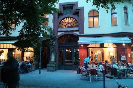 Ruhe im Zentrum - Berlin