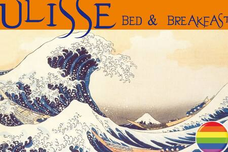 Ulisse B&B double or twin room - Bed & Breakfast