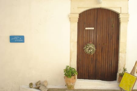 Traditional Cretan Manor - Margarites