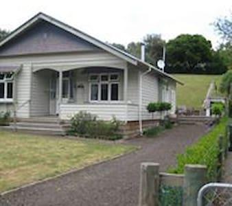Cosy Takamatua Cottage - Takamatua