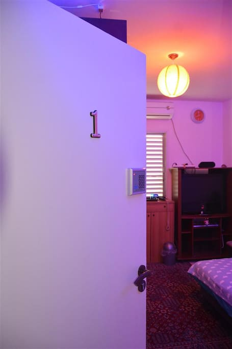 Room (Choise #1)