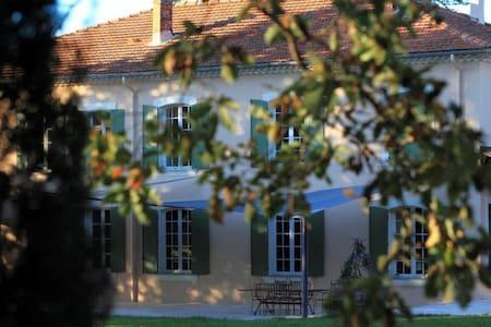 La Maison R - Pignans - บ้าน