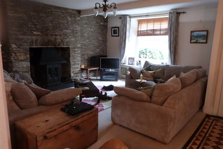 Perfect spot to explore South Devon - Bed & Breakfast