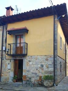 Casa de Aldea La Peña d'alba - Póo de Cabrales