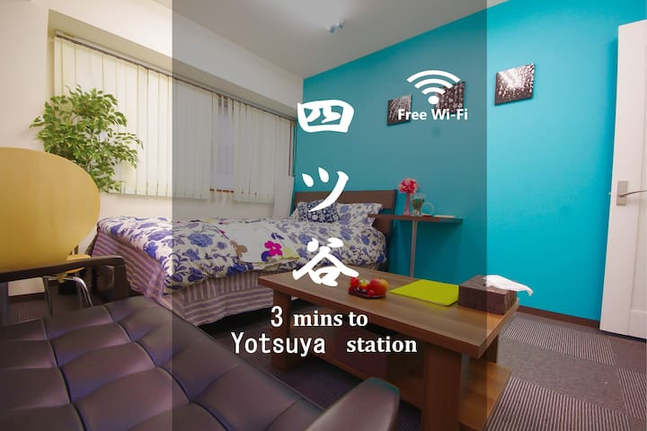 【B】Stay in an English school! 3min to sta. - Chiyoda-ku - Apartamento