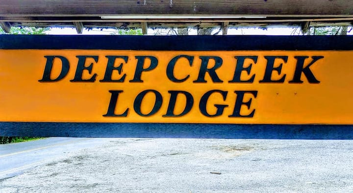 Entrance of the Park at the Deep Creek Lodge #4